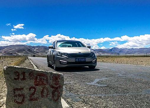 驾着2011款起亚k5 畅游云南-西藏-新疆