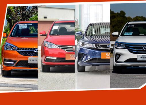 靠产品力取胜 四款自主紧凑级家轿推荐
