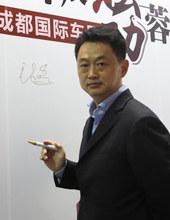 江铃汽车副总经理毛春鸣