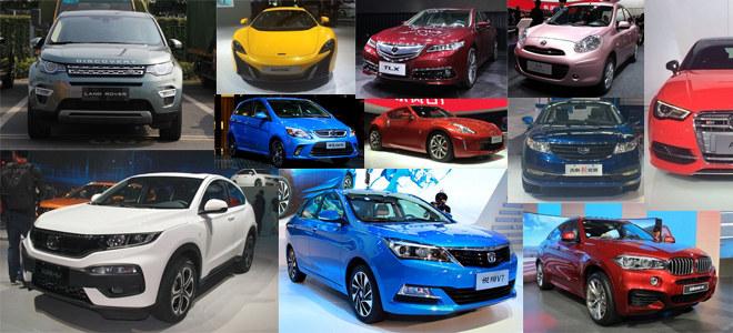 最低4.88万 广州车展26款上市车解读
