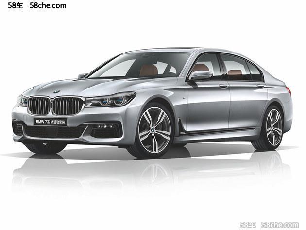 2018款BMW 7系上市 售价89.8-265.8万元