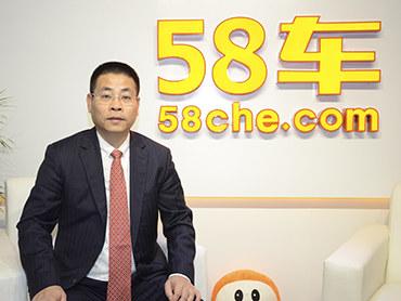 2017广州车展 访汉腾汽车有限公司副总裁