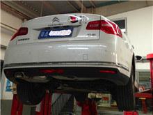 2013款白C5女车主心得 功能齐全配置高