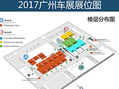 2017广州威尼斯人攻略 尽享香车美人小吃