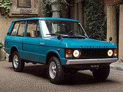 SUV鼻祖重现 1970年第一代路虎揽胜