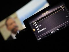汽车影院感受A4L的声学优化观影音响