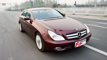 品味经典 全面测试四门轿跑奔驰CLS350