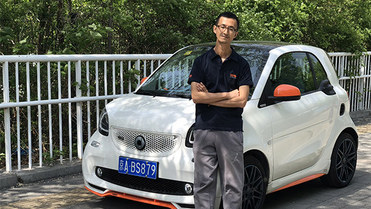 编辑徐捷 聊smart for two BRABUS定制版